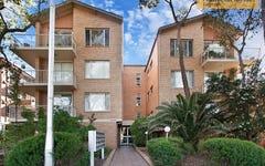 22 French Street, Kogarah NSW