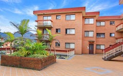 17/422 Crown Street, Wollongong NSW
