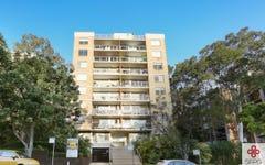 33/57 Cook Road, Centennial Park NSW