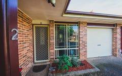 2/13 Hill Street, Wentworthville NSW