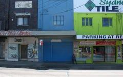 975 Canterbury Road, Lakemba NSW