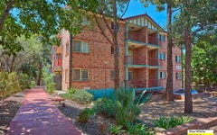 9/5-7 Priddle Street, Westmead NSW