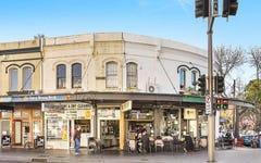 84A Redfern Street, Redfern NSW