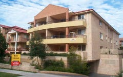 Unit 9/5-7 Early Street, Parramatta NSW