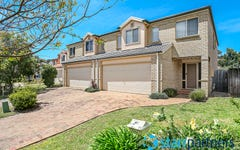 17 Kirkton Place, Beaumont Hills NSW