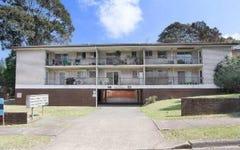 7-11 Tiara Place, Granville NSW