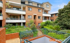 17/10 Toms Lane, Engadine NSW