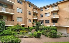 5/17-19 Ray Road, Epping NSW