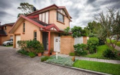 Address available on request, Guildford West NSW