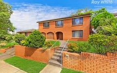 36 Pye Street, Westmead NSW
