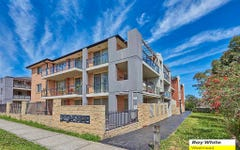 22/39-45 Lydbrook Street, Westmead NSW