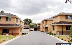 2/82-84 Kirby Street, Rydalmere NSW