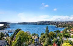 5/5 Aston Gardens, Bellevue Hill NSW