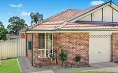 87A St Helens Park Dr, St Helens Park NSW