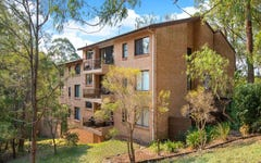10/5 Durham Close, Macquarie Park NSW