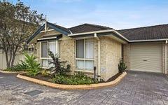 3/31 Tungurra Road, Girraween NSW