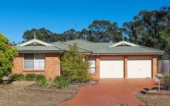 1 Quamby Court, Wattle Grove NSW