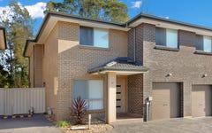 17/16-18 Leabons Lane, Seven Hills NSW