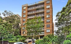32/57 Cook Road, Centennial Park NSW