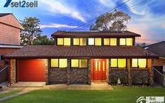 7 Naomi Street North, Baulkham Hills NSW