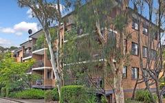 8/49-57 Flora Street, Kirrawee NSW
