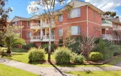 65 Good Street, Westmead NSW