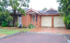 8 Kinchega Court, Wattle Grove NSW
