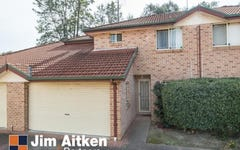 Address available on request, Jamisontown NSW