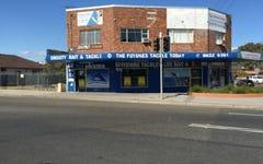 150 FAIRFIELD STREET, Fairfield NSW