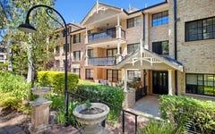 G23/6 Schofield Place, Menai NSW