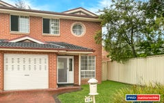 90B Oxford Road, Ingleburn NSW