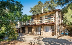 2A Tay Place, Woronora NSW