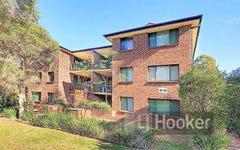 11/10-12 Bailey Street, Westmead NSW