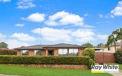 16 Pademelon Avenue, St Helens Park NSW