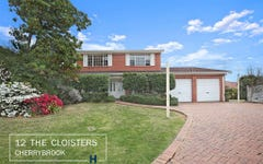 12 The Cloisters, Cherrybrook NSW