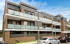 205/12-14 Howard Avenue, Northmead NSW