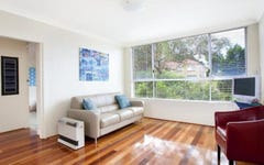 8/18 Old Pittwater Road, Brookvale NSW