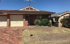 5B Azalea Place, Macquarie Fields NSW