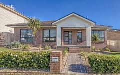 7 Aristida Circuit, Mount Annan NSW