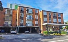 30 Gardeners Road, Kingsford NSW