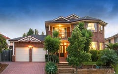 18 Emily Clarke Drive, Kellyville NSW