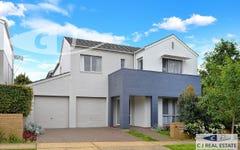 39 .Henricks Ave, Newington NSW