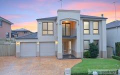 5 Eliza Street, Beaumont Hills NSW