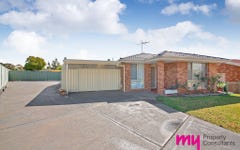 15 Collier Close, St Helens Park NSW