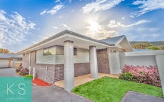 Address available on request, West Albury NSW