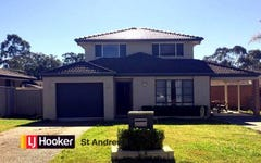 33 Mackillop Crescent, St Helens Park NSW
