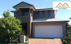 30 Costa Del Sol Ave, Coombabah QLD