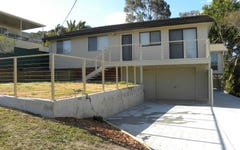 33 North Rd, Wyong NSW