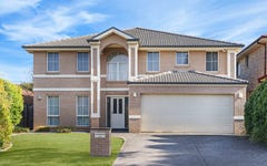 27 Fernleaf Cres, Beaumont Hills NSW