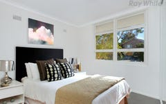 1/2A Morrice Street, Lane Cove NSW